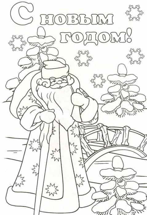 Раскраски открыток с новым годом