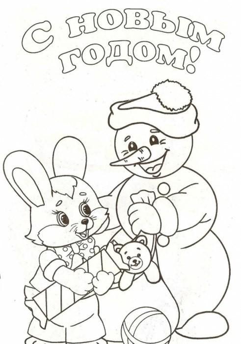 продажу советские новогодние открытки с зайцем раскраска дальняя