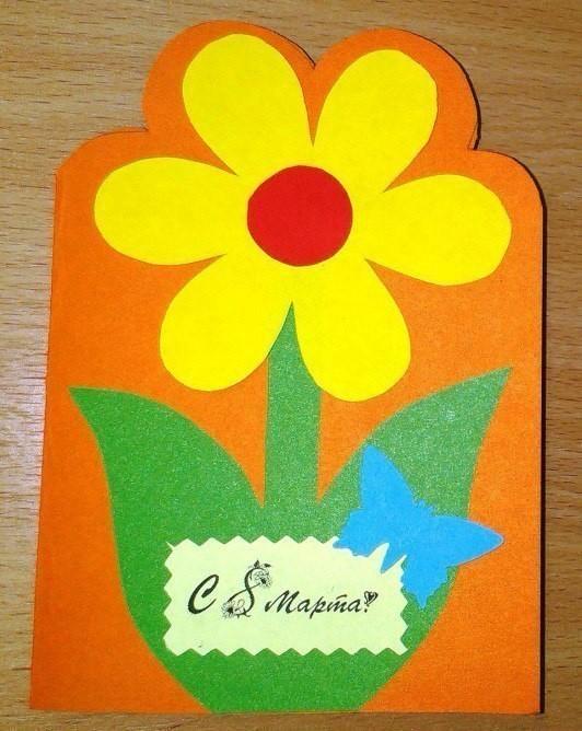 Новогодних открыток, шаблоны для открыток на 8 марта для детей 3-4 лет