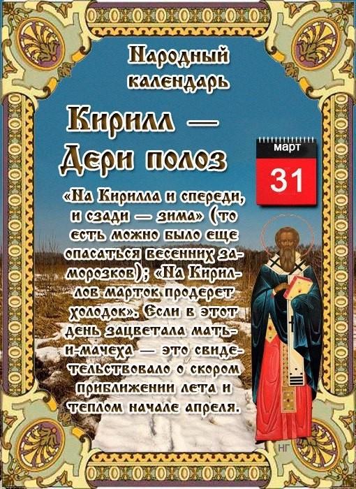 https://multiurok.ru/img/100160/image_5abef7eae39df.jpg