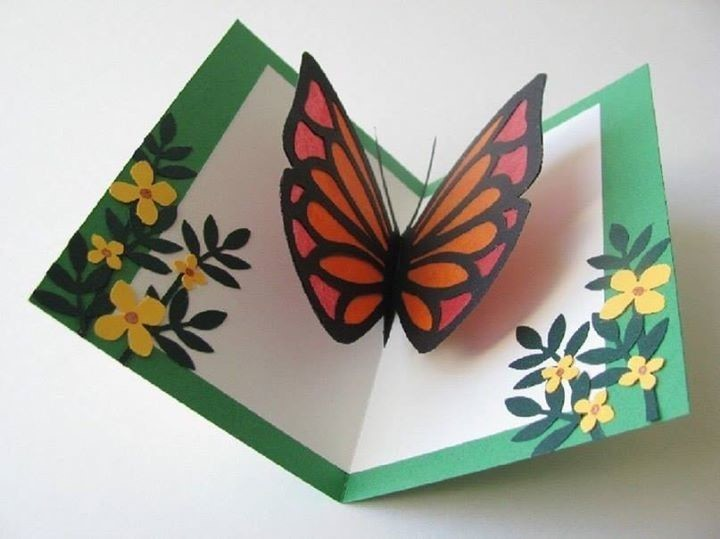 Открытка с бабочкой внутри, прикольные самая