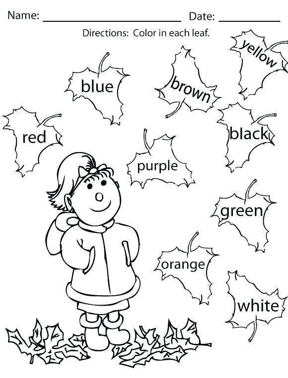 Раскраски на английском