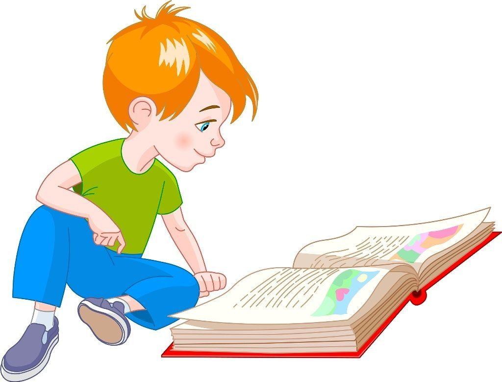 Картинки для, картинки чтение книги дети на прозрачном фоне