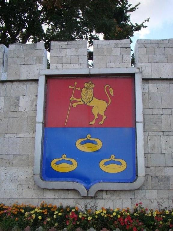 Муром картинки герб, красивые