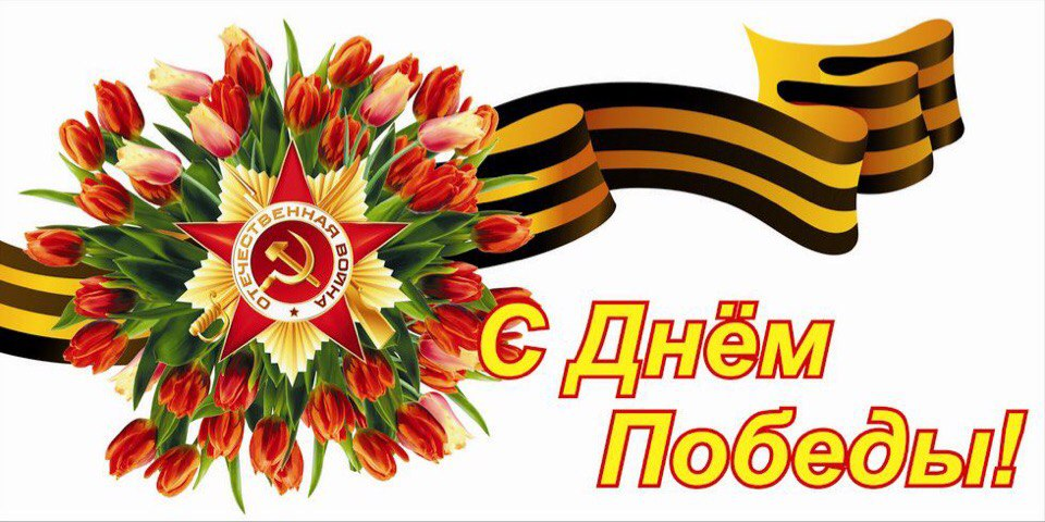 https://multiurok.ru/img/129006/image_5911ebdb5c2f1.jpg