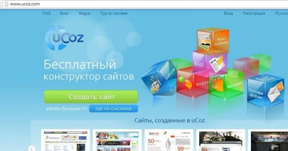 Создания сайта forums проект создания сайта интернет магазина