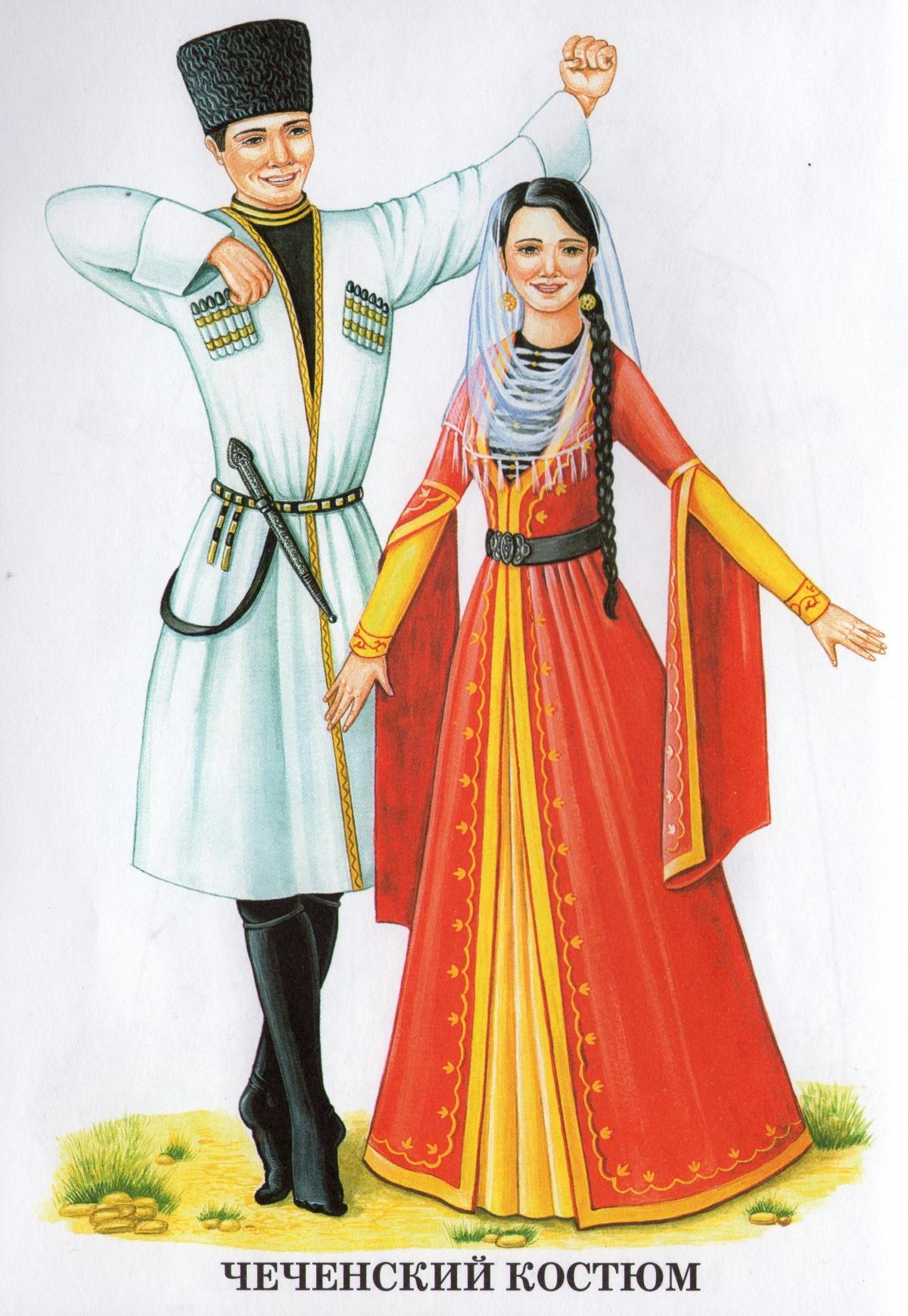 национальные костюмы осетины картинки окружающий спасения овощей