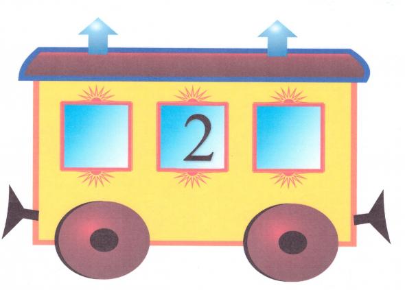 Поезд по математике картинки
