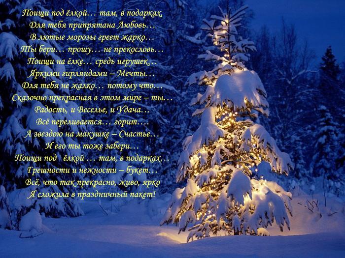 Днем рождения, стихи о открытке новогодней