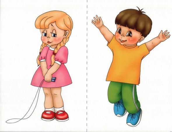 детей детей эмоции картинка для