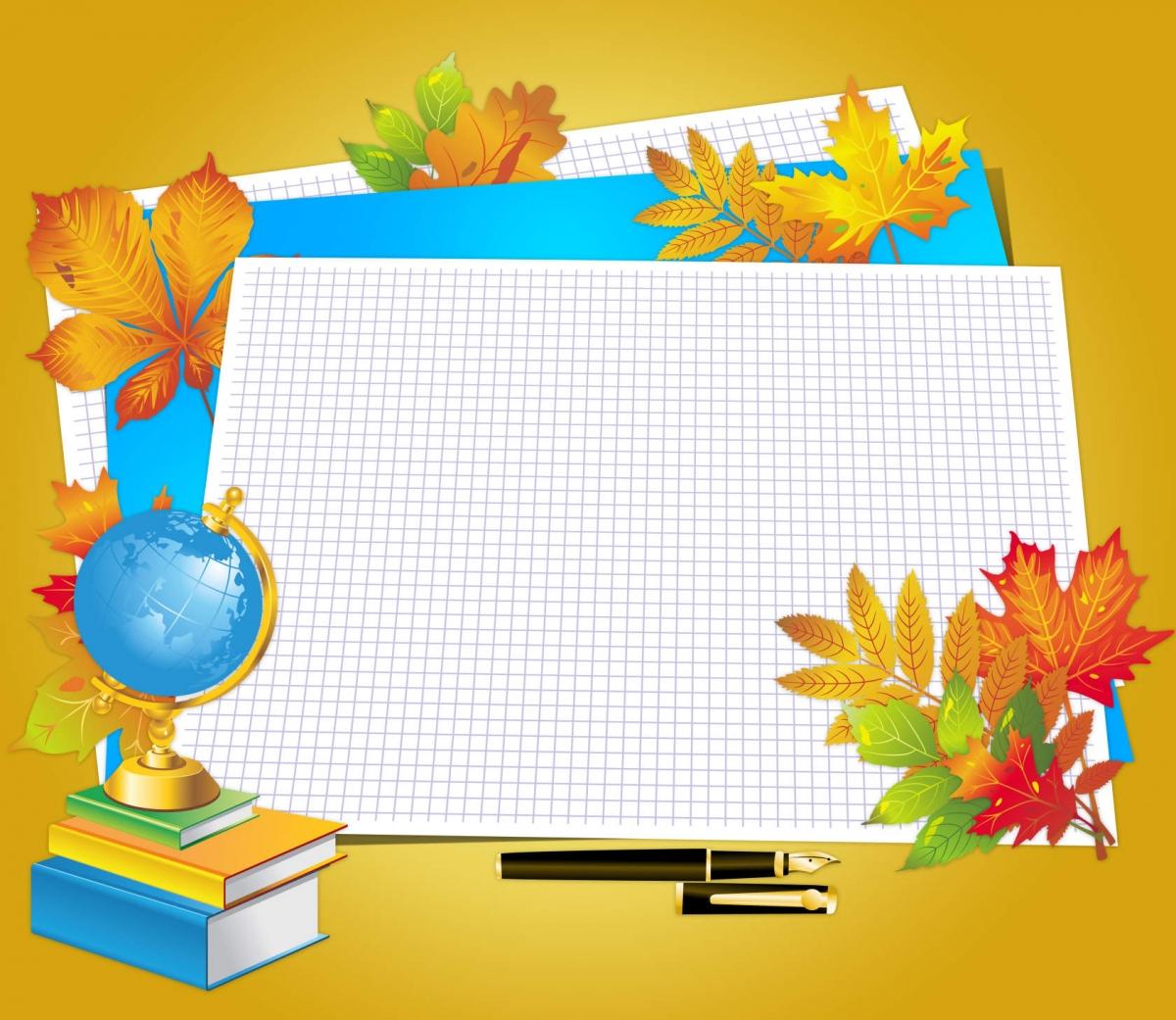 честь праздника открытка бланк день учителя сегодняшний день
