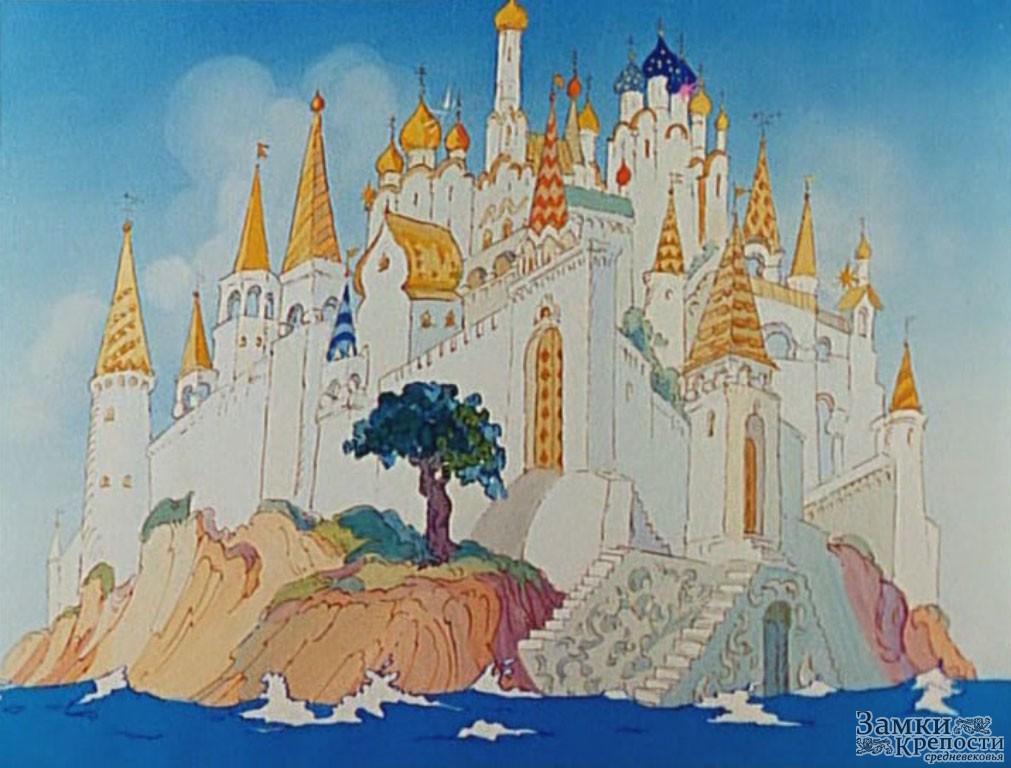 картинки города из сказки о царе салтане исполнятся твои