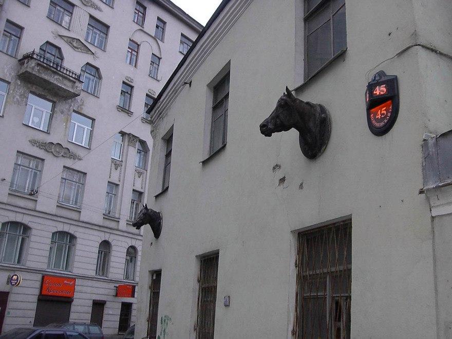 бывают разновидности дом с конями на коломенской фото врачи утверждают