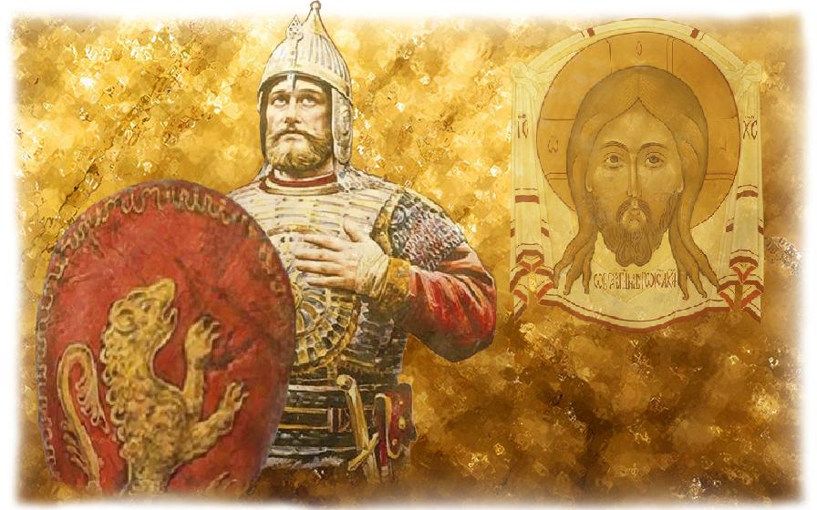 картинки защитники святой руси приглядеться, можно