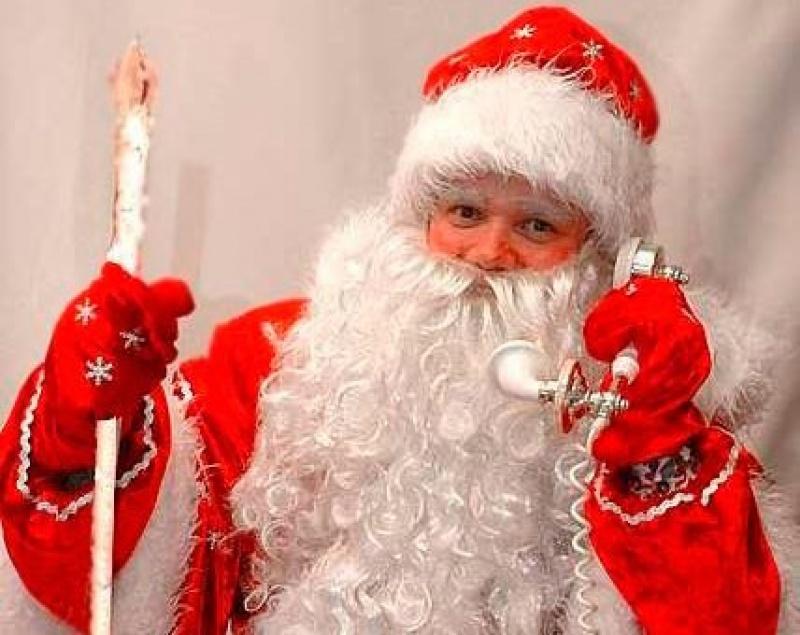 Как позвонить Деду Морозу бесплатно, автоответчик Деда Мороза