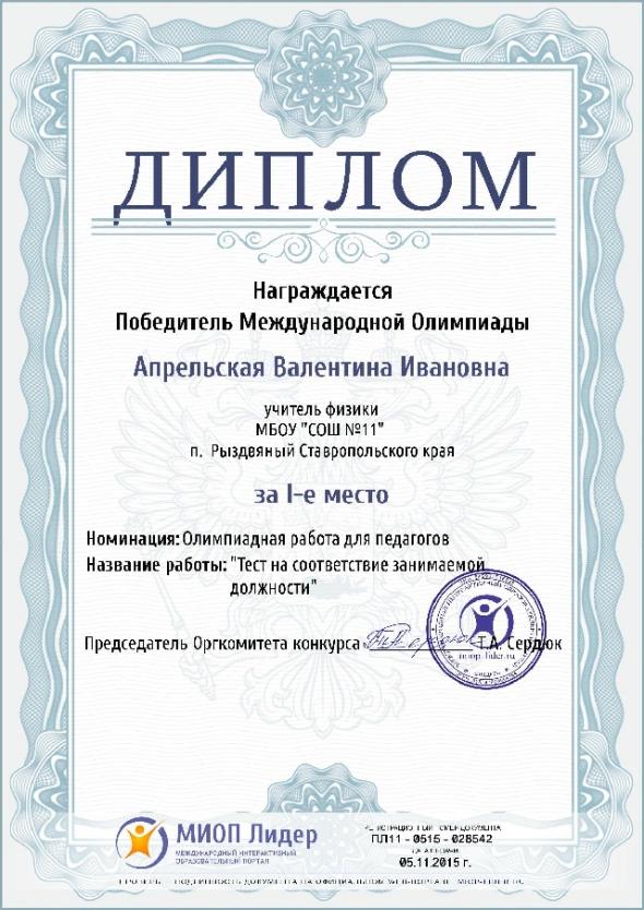 кредит сбербанк онлайн защита