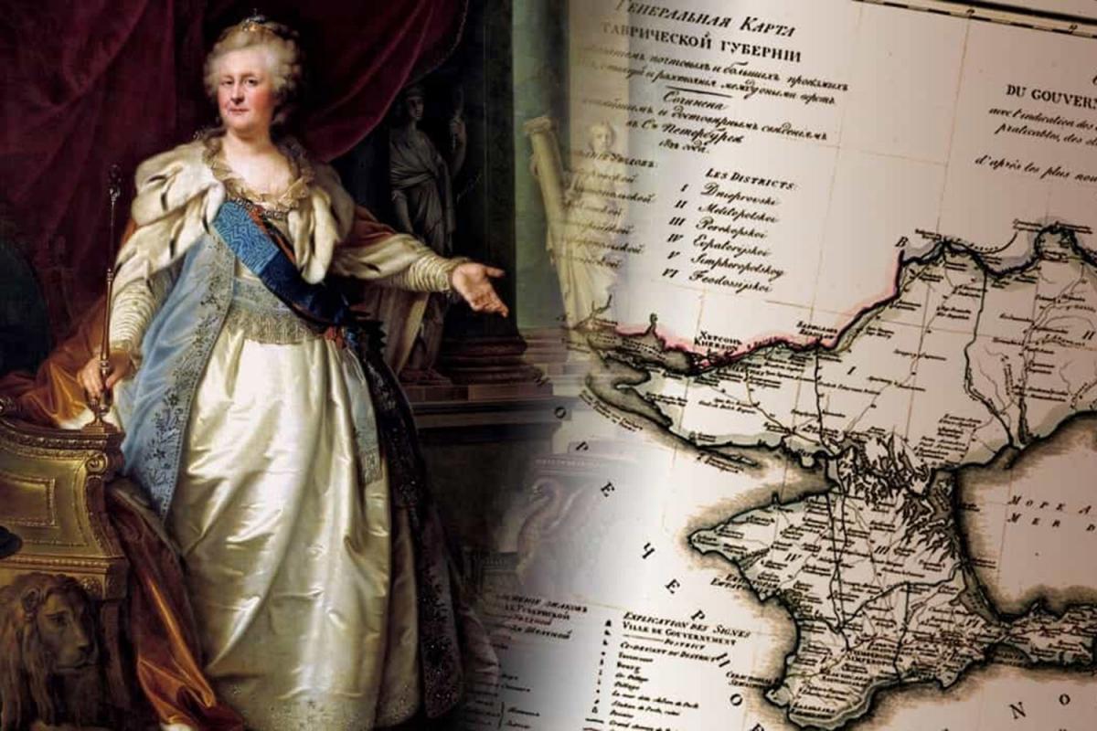 публикация картинки присоединение крыма к россии 1783 год другие условия