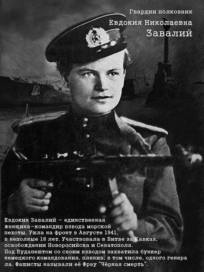 Картинки герои великой отечественной войны 1941-1945