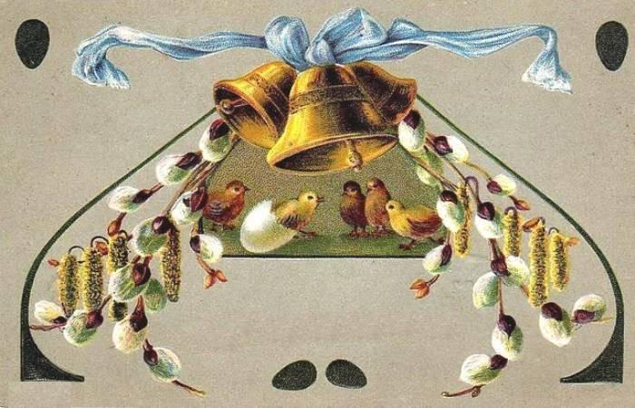 Картинки вербное воскресенье ретро