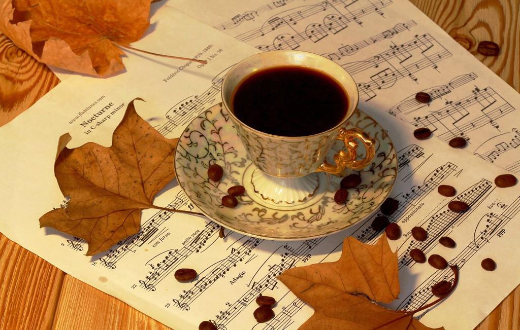 открытки осеннее утро с кофе смотря высокое качество