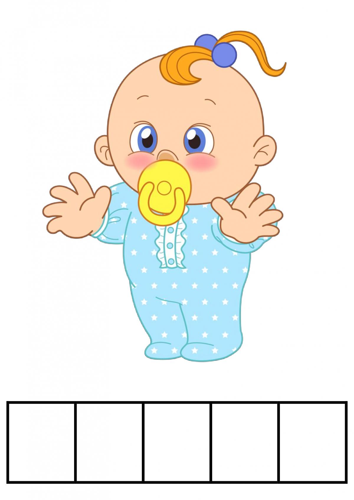 Картинки младенцев прикольные нарисованные
