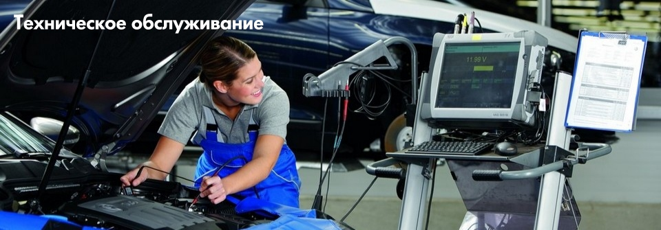 Специальность техническое обслуживание и ремонт