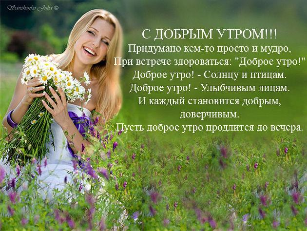 https://multiurok.ru/img/259745/image_590945ac5cfc0.jpg