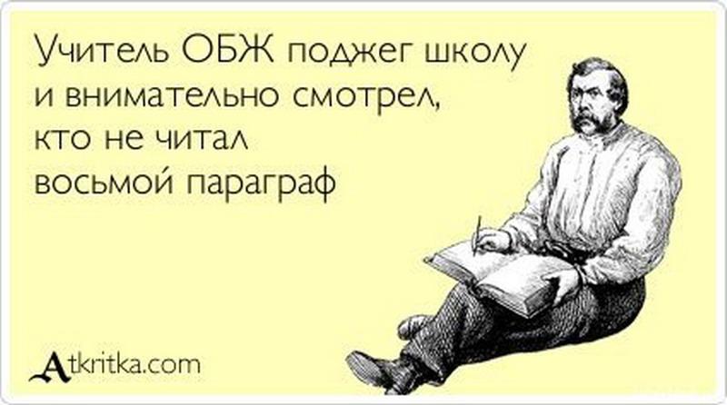 https://multiurok.ru/img/265729/image_5954c0dd01be1.jpg