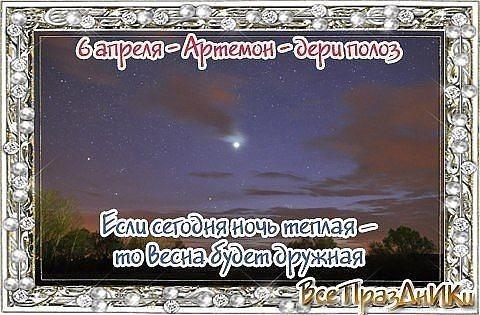 image_5ac6824f3e38e.jpg