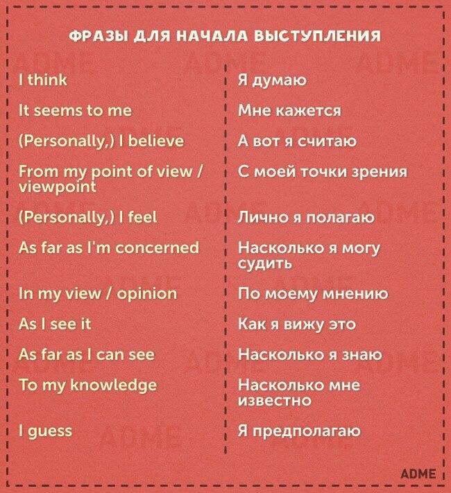 Состояться как женщина перевод на англ