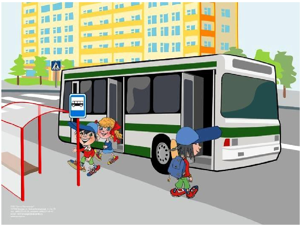 Картинка дети выходят из автобуса