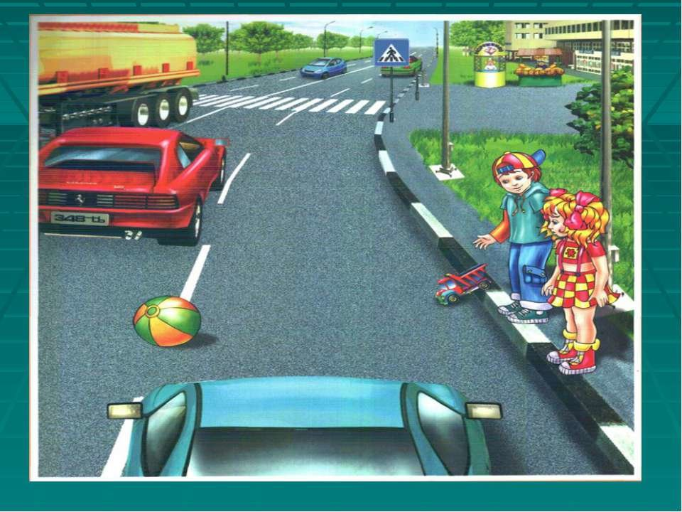 картинки для занятий по пдд с ситуациями на дорогах муж был