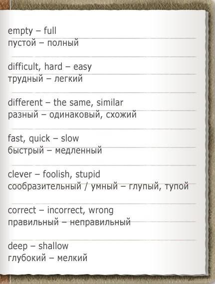 Tall перевод на русский язык