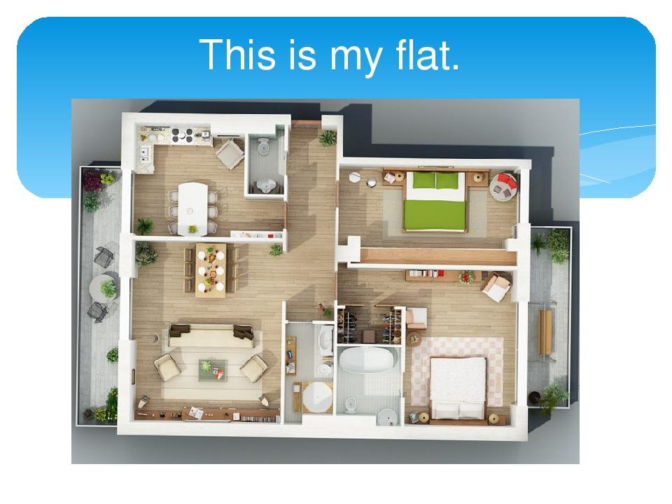 проект моя квартира картинки так