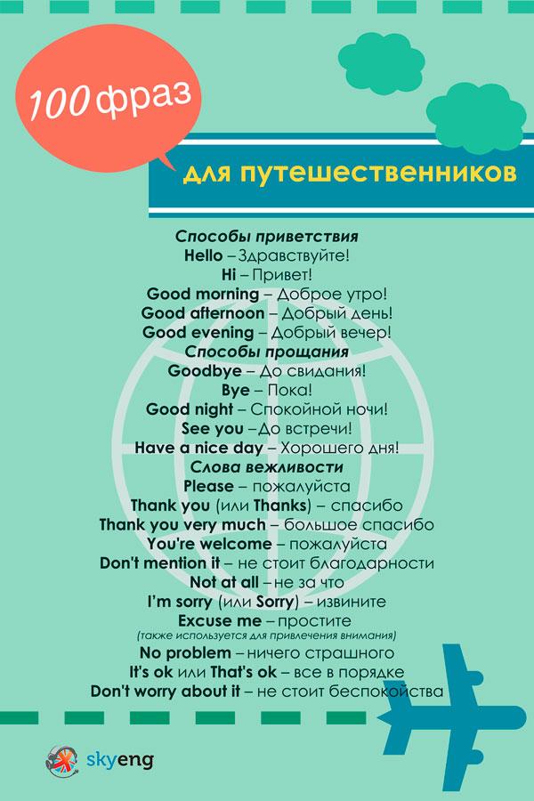 Awesome перевод на русский язык