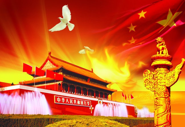 Картинки про, открытки с китайскими праздниками