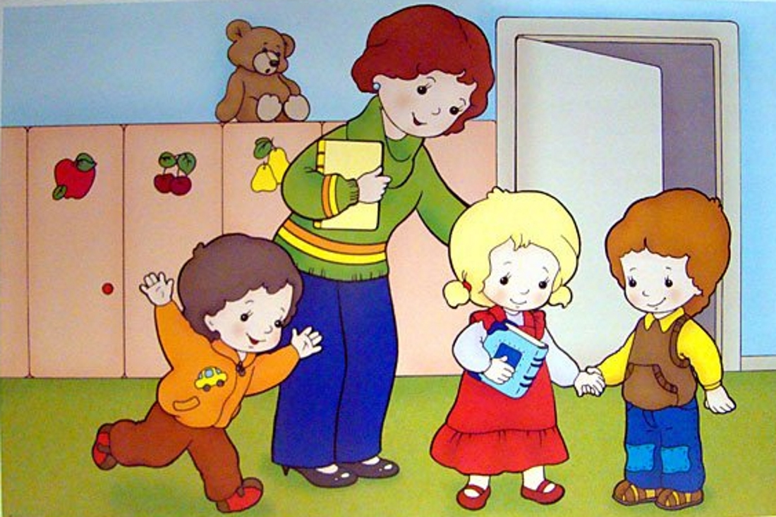 Приездом, рисунок воспитатель с детьми