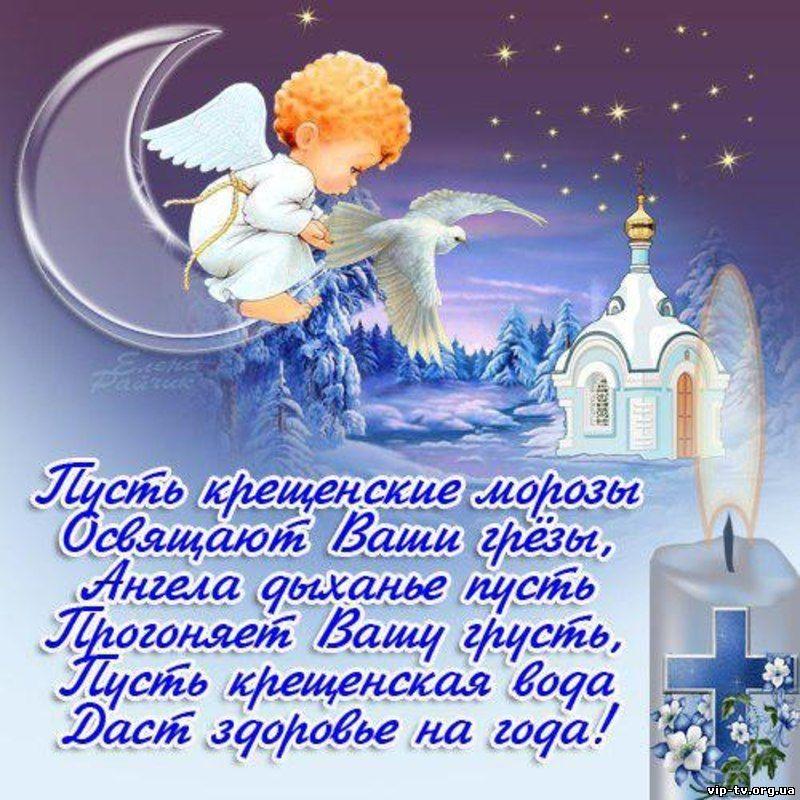 Наши праздники - Страница 6 Image_5a60de86a8404
