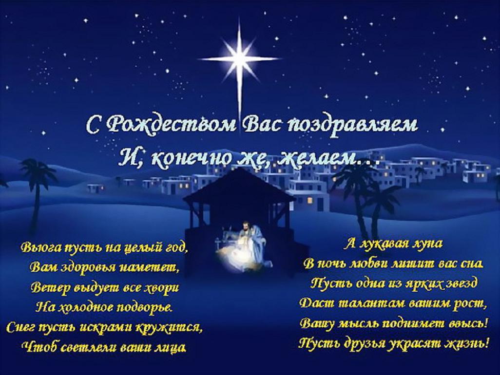 больше прикольные картинки с рождеством со стихами дамы выгуляли