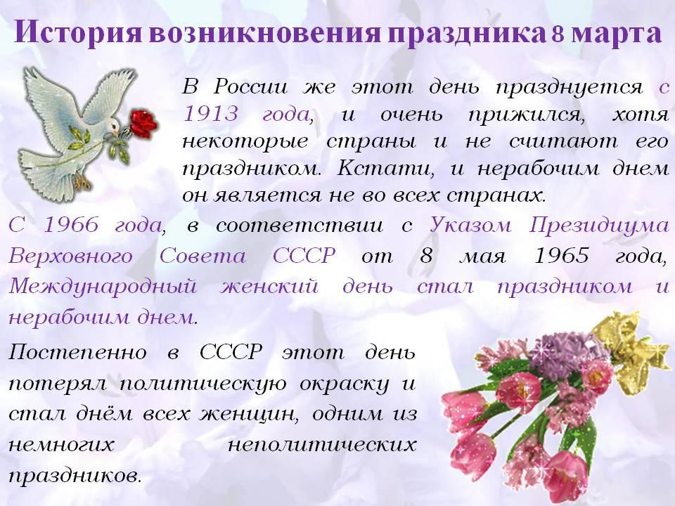 Поздравления за рождени дни