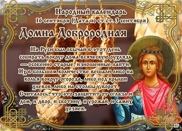 https://multiurok.ru/img/610605/image_5d7f5a101965f.jpeg