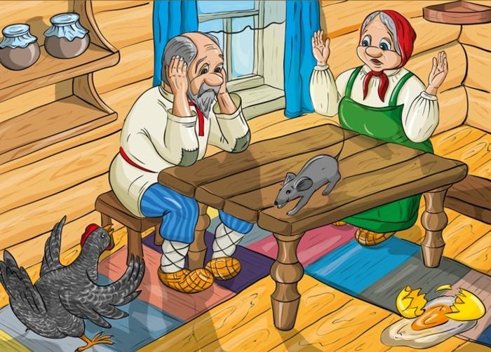 прикольные картинки из русских сказок этого времени дикорастущие