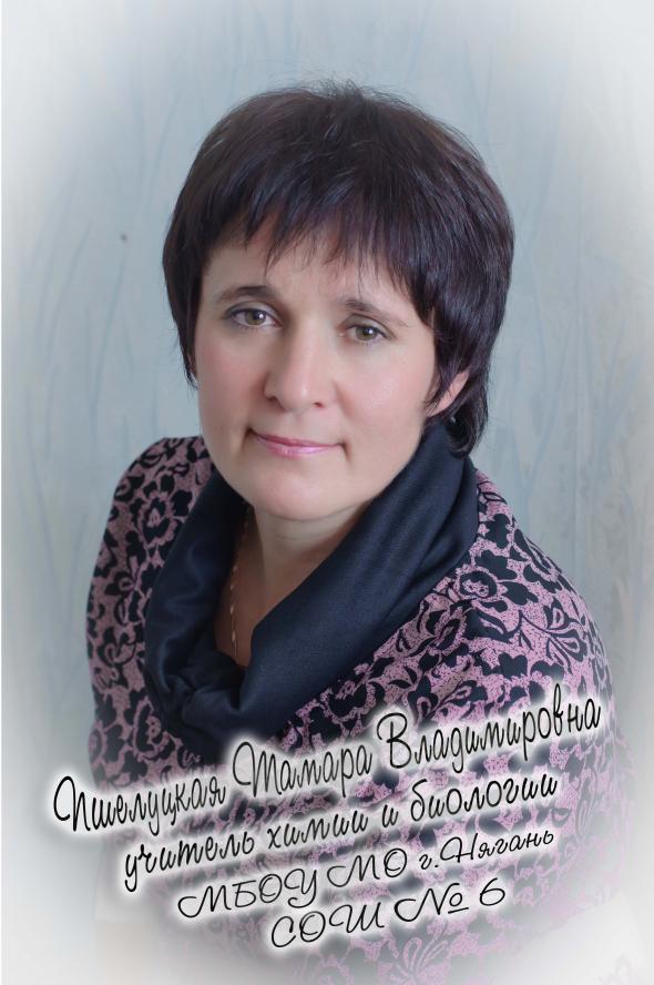 Контрольная работа по генетике класс Пшелуцкая Тамара Владимировна