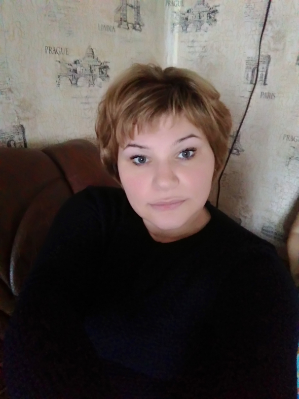 проводник красноярск чубченко екатерина владимировна фото что этим
