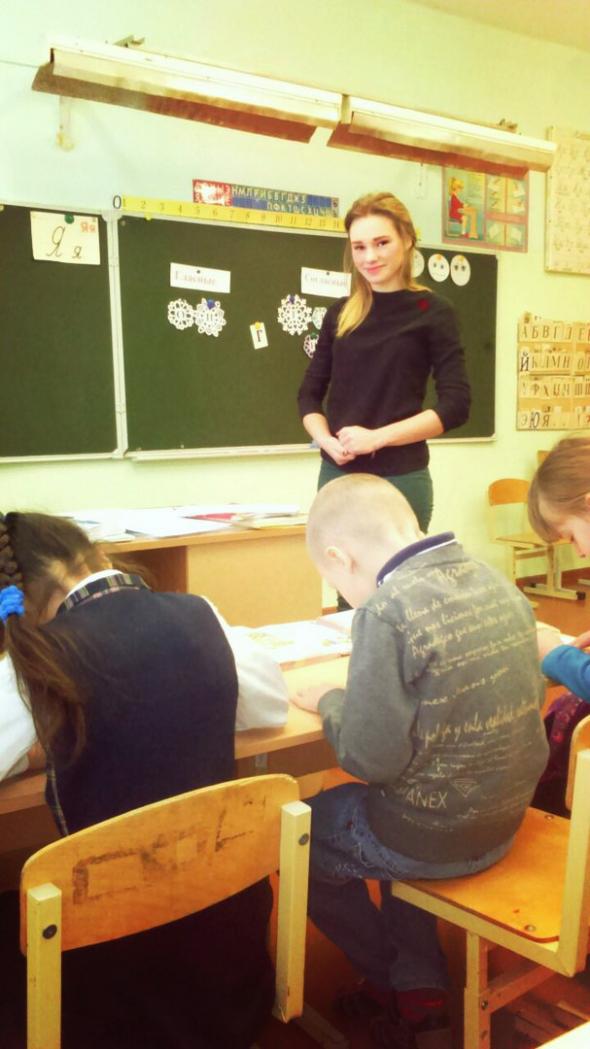 знакомство с часами презентация к уроку